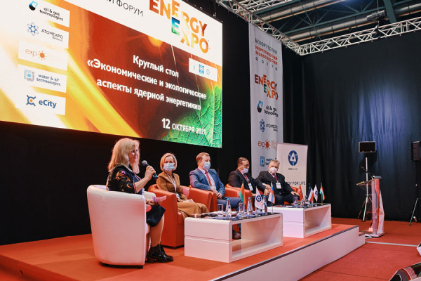 The significance of BelNPP was discussed at the international round table in the EnergyExpo' 2021 business program