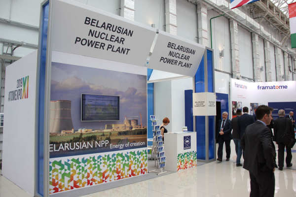 Belarusian NPP takes part in Atomexpo 2019