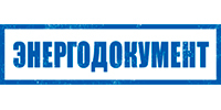Energy document