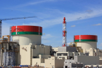 Belarus approved the draft US program on emergency preparedness and regulation in nuclear energy